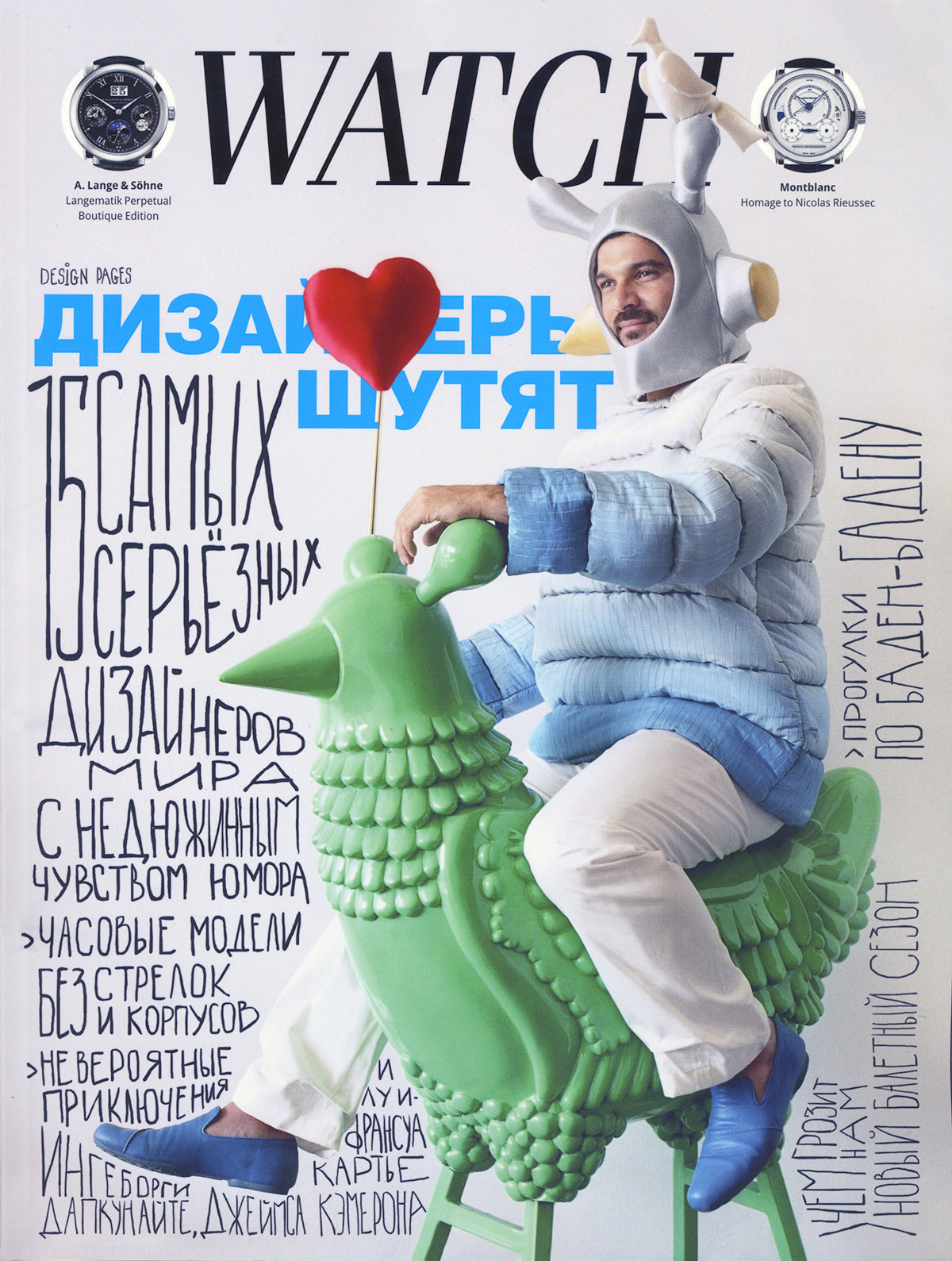Watch Magazine 2014 2